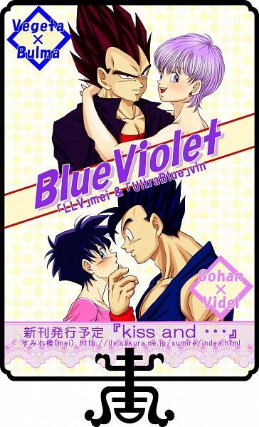 Tags: Anime, Vin (Ultra-b), DRAGON BALL, DRAGON BALL Z, Vegeta, Videl, Bulma Briefs, Son Gohan, Hug Neck, Fanart, Fanart From Pixiv, Pixiv, Vegebulma