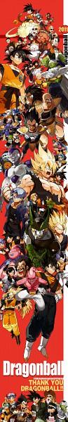 Tags: Anime, STAR Shadow Magician, DRAGON BALL, DRAGON BALL Z, Jeice, Master Roshi, Android 16, Nappa, Frieza, Mr. Satan, Lunch (DRAGON BALL), Dodoria, Trunks Briefs