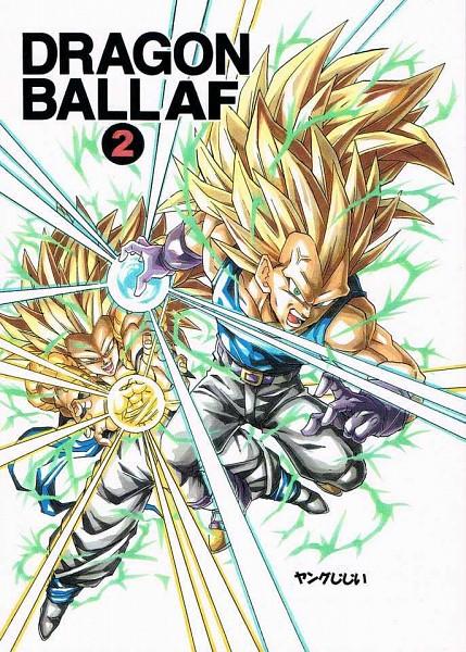 Tags: Anime, DRAGON BALL, DRAGON BALL Z, Vegeta, Gotenks, Character Fusion, Super Saiyan 3, Super Saiyan