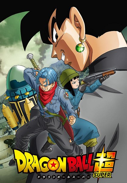 Tags: Anime, Toei Animation, DRAGON BALL SUPER, Black Goku, Mai (DRAGON BALL), Trunks Briefs, Official Art, Mobile Wallpaper