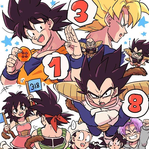 Tags: Anime, DRAGON BALL, DRAGON BALL Z, Nappa, Trunks Briefs, Raditz, Son Goten, Bardock (DRAGON BALL), Son Goku (DRAGON BALL), Gine (Dragon Ball), Vegeta, Son Gohan, Dragonball (Object)
