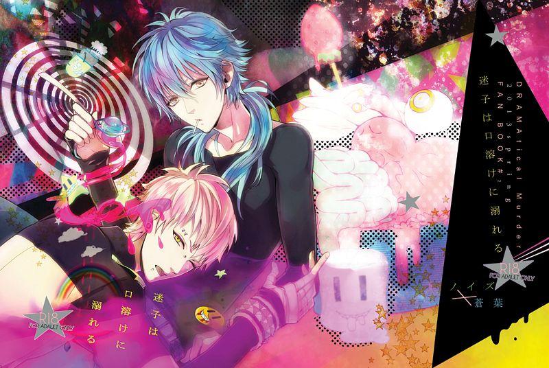 Tags: Anime, 841 (Artist), DRAMAtical Murder, Seragaki Aoba, Noiz (DMMd), Nose Piercing, Labret Piercing, Snake Bites, Venom Piercing, Bridge Piercing, Pixiv, Fanart, Fanart From Pixiv
