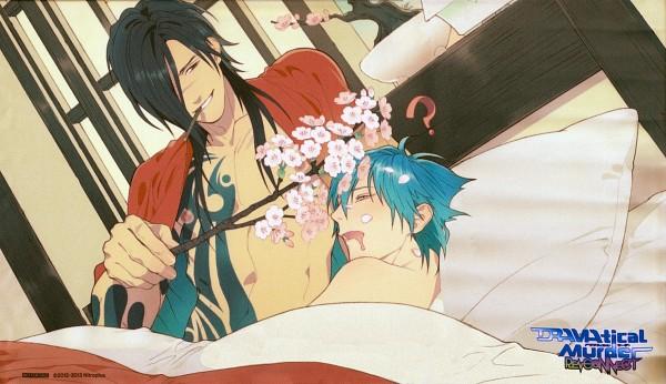 Tags: Anime, Honya Lala, Nitro+CHiRAL, DRAMAtical Murder, Seragaki Aoba, Koujaku, Official Art, Scan, Wallpaper