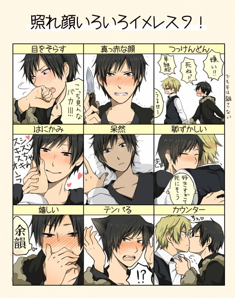 Tags: Anime, Sizuizasizuiza, DURARARA!!, Heiwajima Shizuo, Orihara Izaya, Blushing Faces Meme, Fanart From Pixiv, Fanart, Pixiv, Shizaya