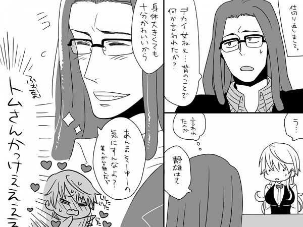 Tags: Anime, Pixiv Id 304714, DURARARA!!, Heiwajima Shizuo, Tanaka Tom, Translation Request, Pixiv