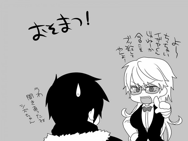 Tags: Anime, Pixiv Id 304714, DURARARA!!, Heiwajima Shizuo, Orihara Izaya, Pixiv