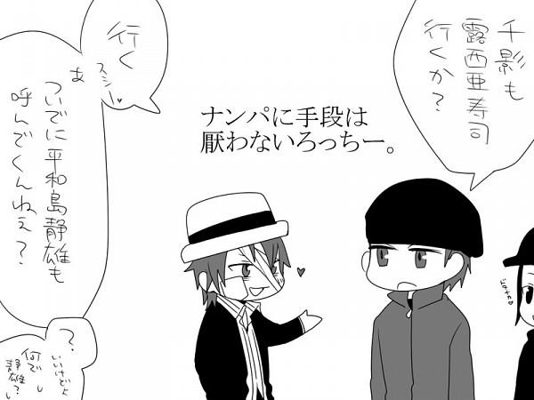 Tags: Anime, Pixiv Id 304714, DURARARA!!, Rokujo Chikage, Karisawa Erika, Kadota Kyouhei