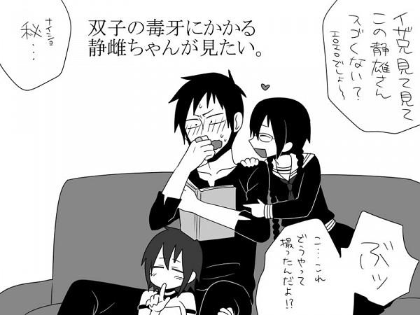 Tags: Anime, Pixiv Id 304714, DURARARA!!, Orihara Kururi, Orihara Mairu, Orihara Izaya, Translation Request
