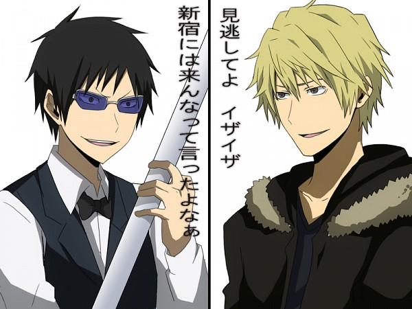 Tags: Anime, Sacchan (Hn0816), DURARARA!!, Heiwajima Shizuo, Orihara Izaya, Personality Switch, Pixiv, Fanart
