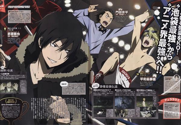 Tags: Anime, Brains Base (Studio), DURARARA!!, Kadota Kyouhei, Heiwajima Shizuo, Orihara Izaya, Official Art, Magazine (Source), Scan