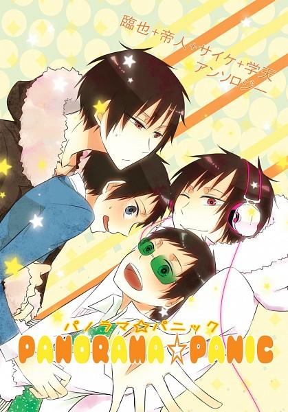 Tags: Anime, DURARARA!!, Ryuugamine Mikado, Psyche, Orihara Izaya, Psychedelic Dreams, Mobile Wallpaper, Song-Over, Gakuen Tengoku