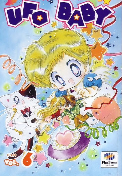 Tags: Anime, Kawamura Mika, Daa! Daa! Daa!, Ruu (Daa! Daa! Daa!), Wannya, Kouzuki Miyu, Saionji Kanata, Manga Cover, Scan, Official Art