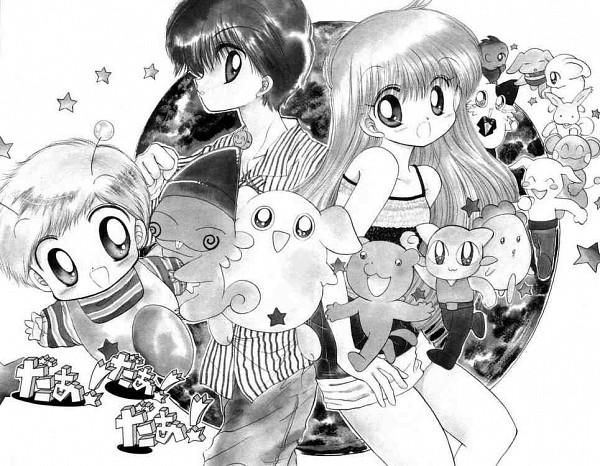Tags: Anime, Kawamura Mika, Daa! Daa! Daa!, Saionji Kanata, Ruu (Daa! Daa! Daa!), Wannya, Kouzuki Miyu, Chapter Cover, Official Art, Manga Page, Scan