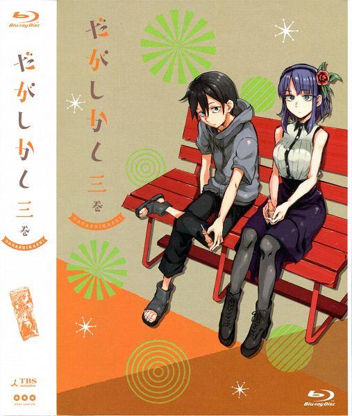 Tags: Anime, Kotoyama, Feel (Studio), Dagashi Kashi, Shikada Kokonotsu, Shidare Hotaru, Scan, DVD (Source), Official Art
