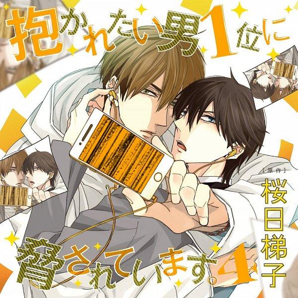 Tags: Anime, Dakaretai Otoko 1-i ni Odosarete Imasu, Saijou Takato, Azumaya Junta, Artist Request