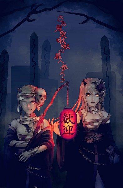 Tags: Anime, Pixiv Id 5288416, Danganronpa 3: The End of Kibougamine Gakuen - Zetsubou-hen, Super Danganronpa 2, Kuzuryuu Fuyuhiko, Kuzuryu Natsumi, Bendajes