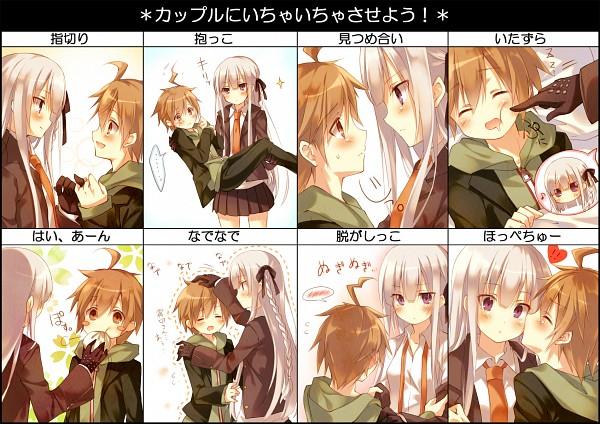 Tags: Anime, Toosaka Asagi, Danganronpa, Kirigiri Kyouko, Naegi Makoto, Fanart From Pixiv, Pixiv, Fanart