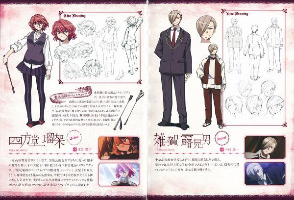 Tags: Anime, Studio Gokumi, Dansai Bunri no Crime Edge, Zaiga Romio, Shihoudou Ruka, Official Art, Scan, The Severing Crime Edge
