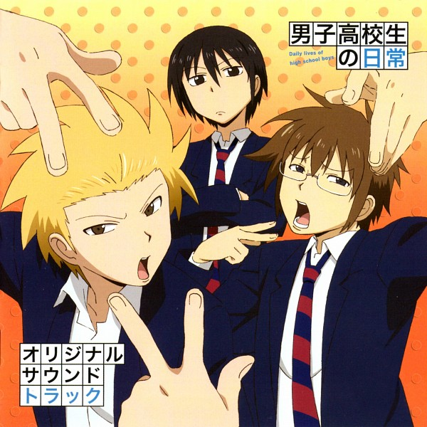 Tags: Anime, Yumoto Yoshinori, Danshi Koukousei no Nichijou, Tanaka Yoshitake, Tadakuni, Tabata Hidenori, Official Art, Scan, CD (Source), Daily Lives Of High School Boys