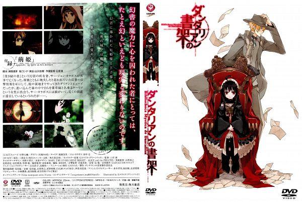 Tags: Anime, G Yuusuke, Gainax, Dantalian no Shoka, Dalian, Hugh Anthony Disward, Scan, DVD (Source), Official Art, Dantalian's Bookshelf