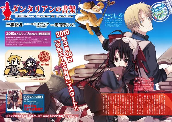 Tags: Anime, CHAN×CO, Abeno Chako, Dantalian no Shoka, Hugh Anthony Disward, Dalian, Official Art, Scan, Dantalian's Bookshelf