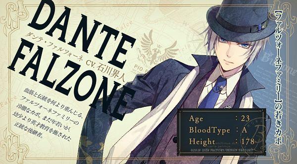 Tags: Anime, RiRi (Artist), IDEA FACTORY, Otomate, Piofiore no Bansho, Dante Falzone, Official Character Information, Official Art