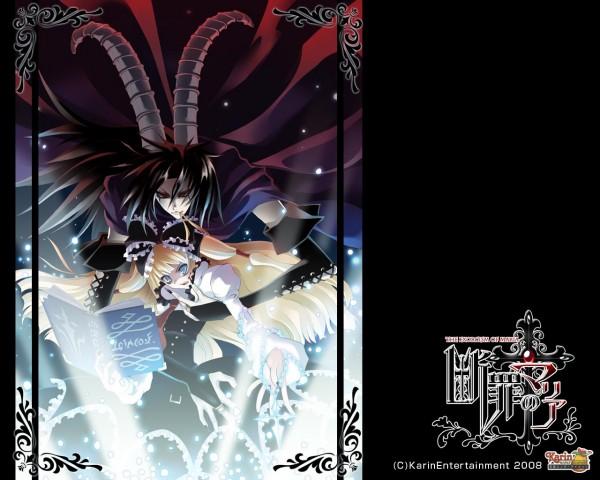 Tags: Anime, Danzai no Maria, Maria (Danzai no Maria), Uriel (Danzai No Maria), Summoner, Wallpaper, The Exorcism Of Maria