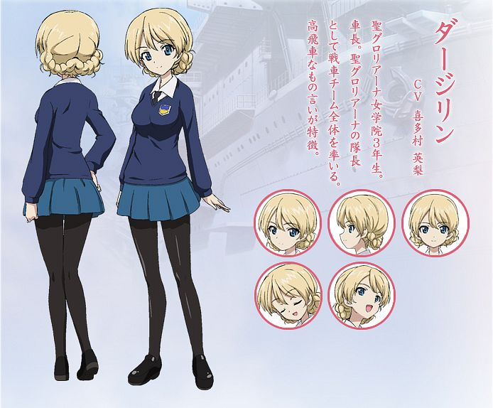 Tags: Anime, Actas, GIRLS und PANZER, Darjeeling (GIRLS und PANZER), Official Character Information, Official Art, Cover Image, Character Sheet