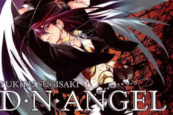 Tags: Anime, D.N.Angel, Dark Mousy