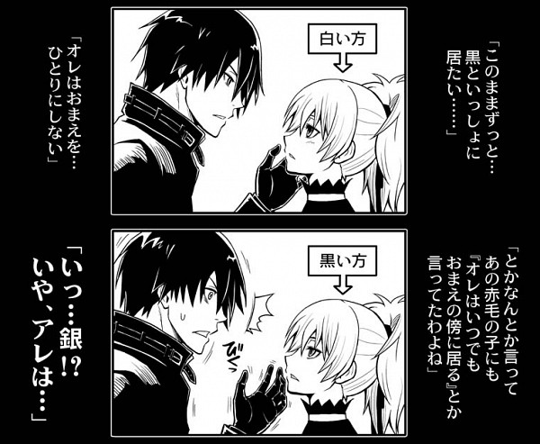 Tags: Anime, Darker than Black, SKET Dance, Yin, Hei, Pixiv