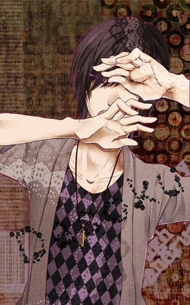 Dasoku - Nico Nico Singer