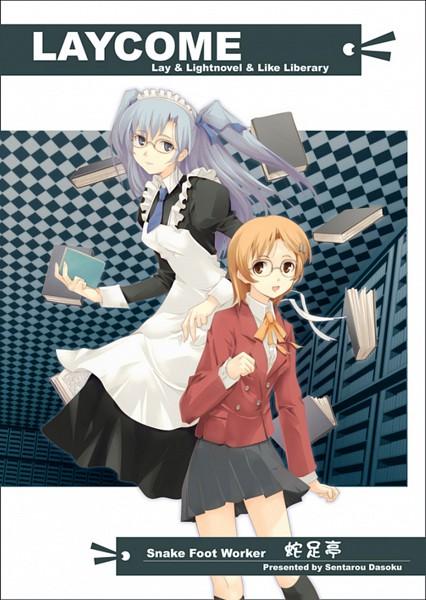 Tags: Anime, Dasoku Sentarou, Pixiv, Original