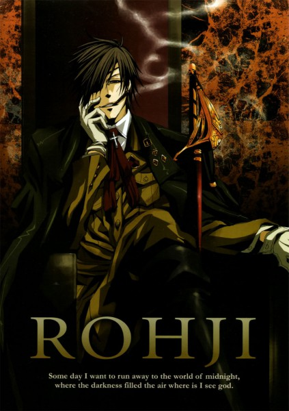 Tags: Anime, Sengoku Basara, Date Masamune (Sengoku Basara), HELLSING (Parody), Mobile Wallpaper