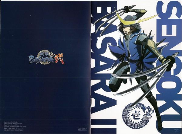 Tags: Anime, Sengoku Basara, Date Masamune (Sengoku Basara), Scan, DVD (Source), Official Art
