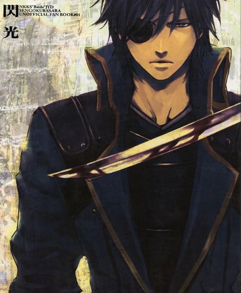 Tags: Anime, Kyuugou, Sengoku Basara, Date Masamune (Sengoku Basara), Scan, Doujinshi Cover, Fanart