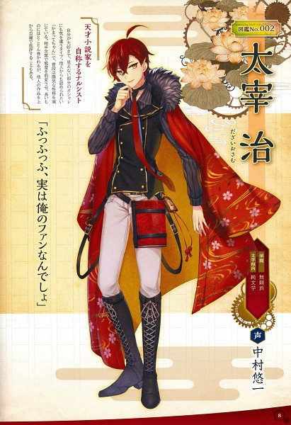 Tags: Anime, DMM Games, Bungou to Alchemist Official Character Book, Bungou to Alchemist, Dazai Osamu (Bungou to Alchemist), Self Scanned, Scan, Mobile Wallpaper, Official Art