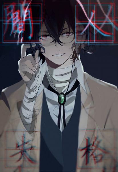 Tags: Anime, Pixiv Id 6537749, Bungou Stray Dogs, Dazai Osamu, Text: Ability Name, Bandaged Neck, Mobile Wallpaper, Fanart From Pixiv, Pixiv, Fanart