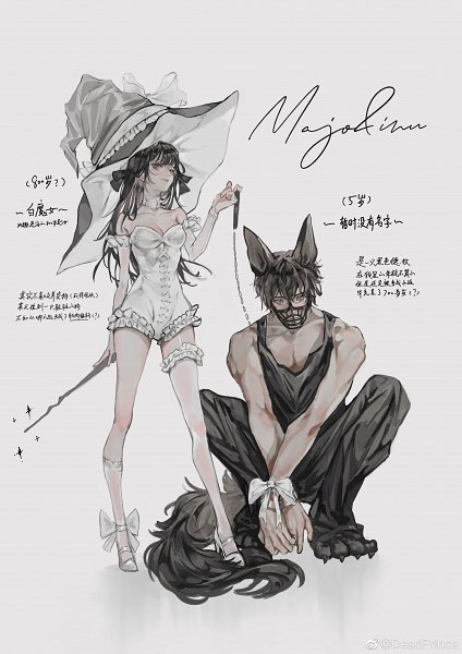 Tags: Anime, Deadprince, Original