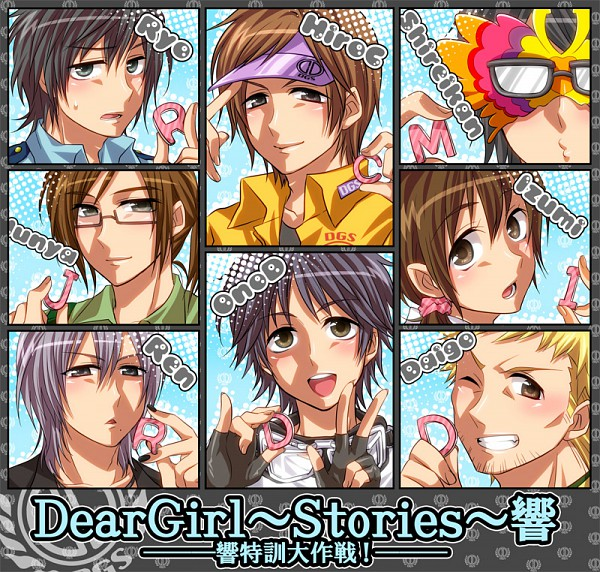 Tags: Anime, Ryouji, Dear Girl ~stories~, Dear Girl - Stories - Hibiki, Ryo (dgs Hibiki), Sugita Tomokazu (Character), Izumi (dgs Hibiki), Hiro C, Nakamura Yuuichi (Character), Daigo, Ono D, Ono Daisuke (Character), Junya (Dear Girl ~stories~)