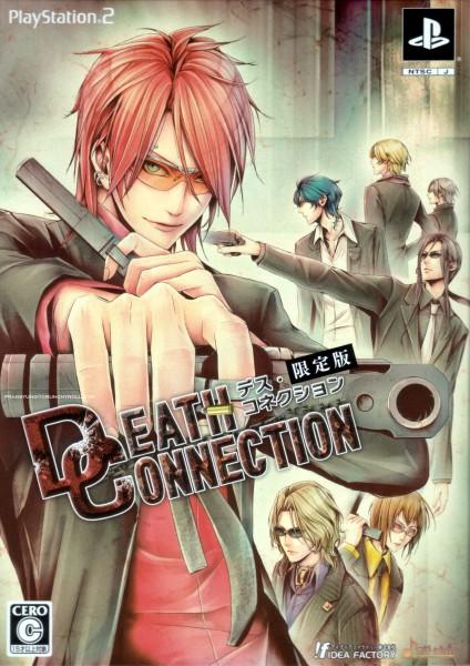 Tags: Anime, Kiriya Takashi, Death Connection, Leonardo, Gloria (DC), Vicious (DC), Medicis, Joshua (DC), Official Art, Game Cover, Mobile Wallpaper
