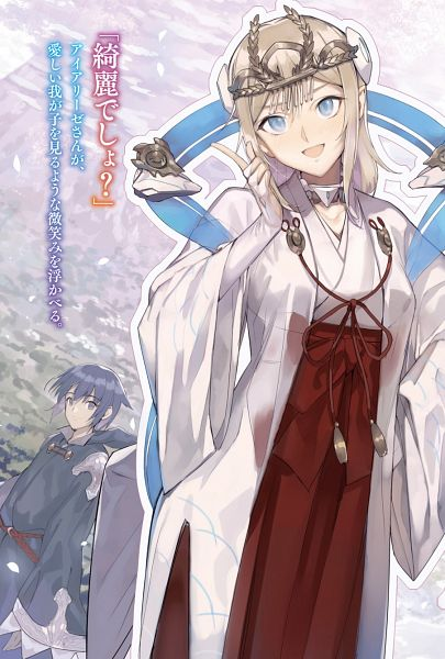 Tags: Anime, Shrimpman, Death March kara Hajimaru Isekai Kyousoukyoku, Suzuki Ichirou, Character Request, Novel Illustration, Official Art