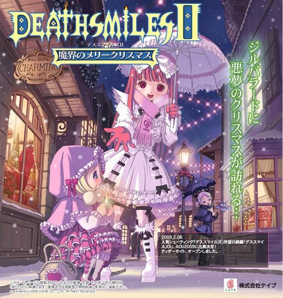Tags: Anime, Inoue Junya, Death Smiles, Supe (Death Smiles), Casper, Windia, Official Art