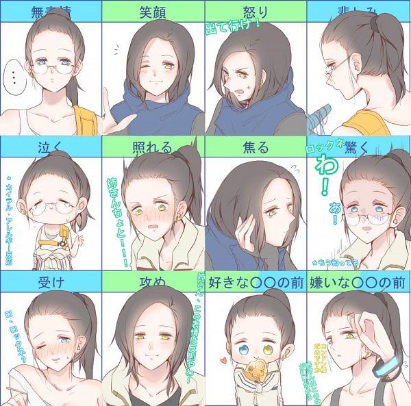 Tags: Anime, Pixiv Id 15840438, Death Stranding, Mama (Death Stranding), Lockne, Fanart From Pixiv, Pixiv, Fanart