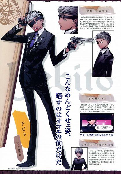 Tags: Anime, Sarachi Yomi, HuneX, La storia della Arcana Famiglia, Debito, Character Sheet, Scan, Official Art, Official Character Information