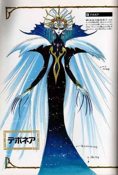 Debonair - Magic Knight Rayearth