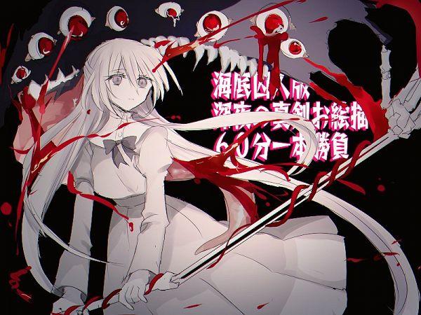 Tags: Anime, Pixiv Id 29693040, Fanart, Deep-Sea Prisoner, Fanart From Pixiv, Pixiv