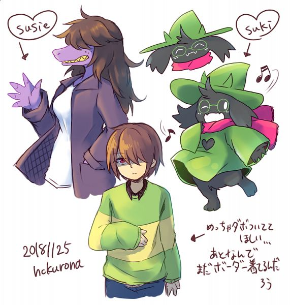 Tags: Anime, Pixiv Id 10107471, Deltarune, Ralsei, Kris (Deltarune), Susie (Deltarune), Fanart, Fanart From Pixiv, Pixiv
