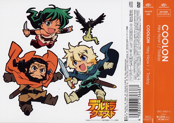 Tags: Anime, Deltora Quest, Jasmine (Deltora Quest), Lief, Barda, Filli, Kree, Scan, Official Art