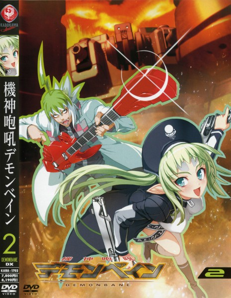 Tags: Anime, Niθ, Nitro+, Demonbane, Elsa (Demonbane), Doctor West, DVD (Source), Official Art