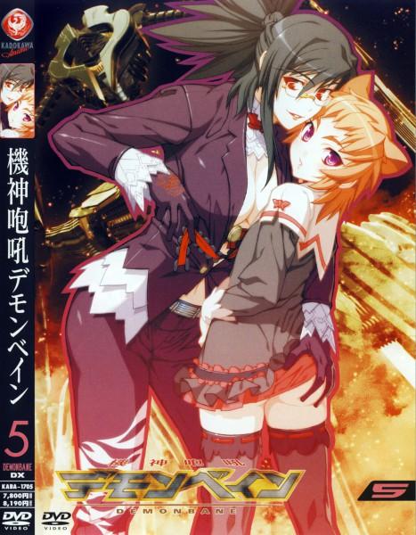 Tags: Anime, Niθ, Nitro+, Demonbane, Nya (Demonbane), Ennea, Official Art, DVD (Source)